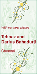 Tehnaz and Darius Bahadurji
