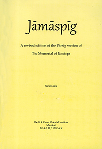 JAMASPIG - A Revised Edition of the Parsig