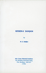 KISSEH - I - SANJAN ( The Story of Sanjan )